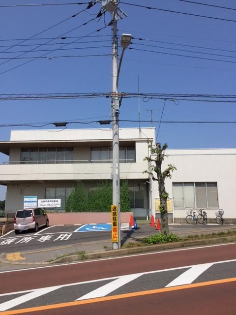 増尾近隣センター