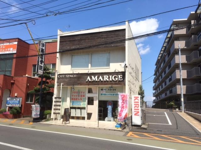 AMARIGE(アマリージェ)